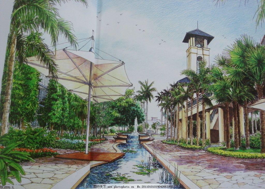 手绘景园 手绘园林效果图 景观园林 叠水景观 路灯 喷泉 绘画书法