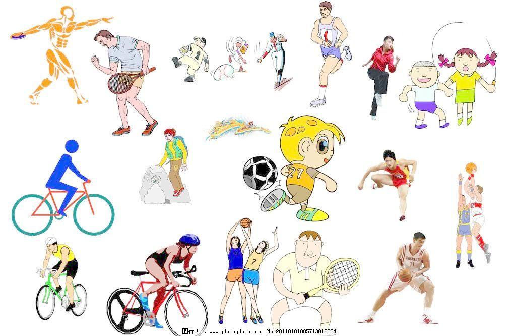 运动素材 登山 滑冰 跨栏 篮球 跑步 跳绳 运动素材素材下载
