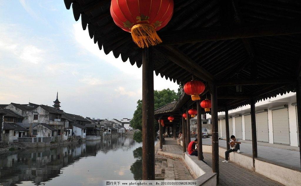 风景 古镇 建筑 旅游 摄影 1024_634
