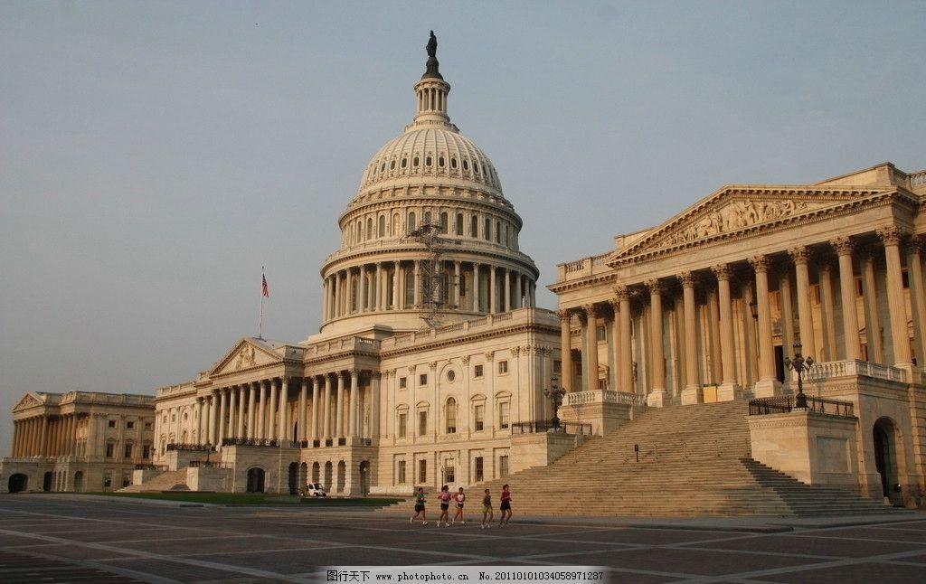 议会大厦/美国议会大厦的清晨图片