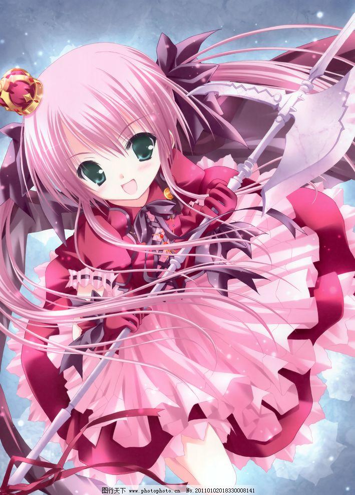 美少女 动漫 人物 粉红 服装 可爱 loli 萝莉 战斧 裙子 动漫人物