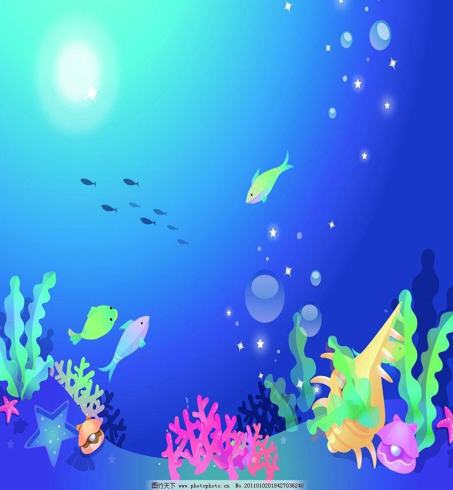 小鱼动态图片大全可爱