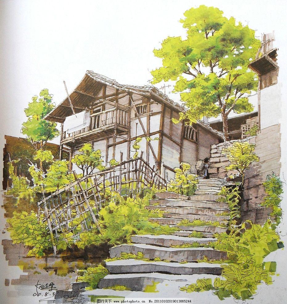 钢笔 马克笔 钢笔风景画 线条 风景画 手绘 建筑手绘 手绘风景 室外手