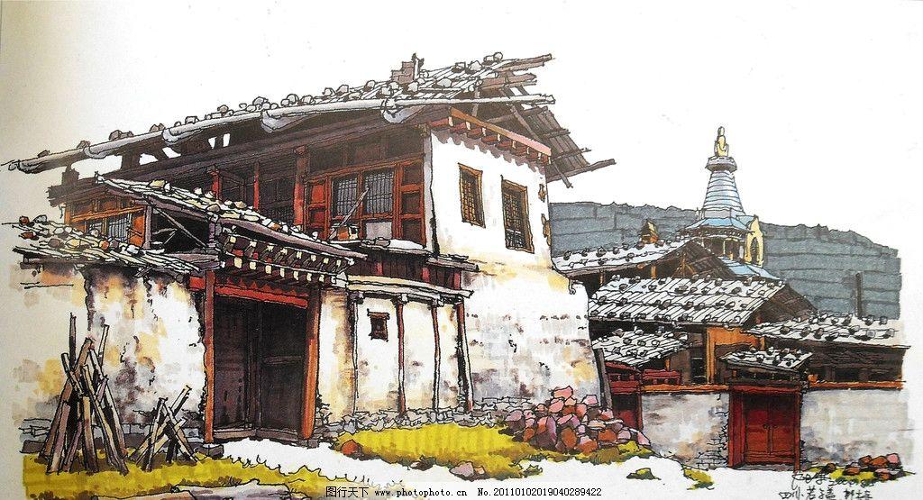 夏克梁手绘 钢笔 马克笔 钢笔风景画 线条 建筑手绘 手绘风景
