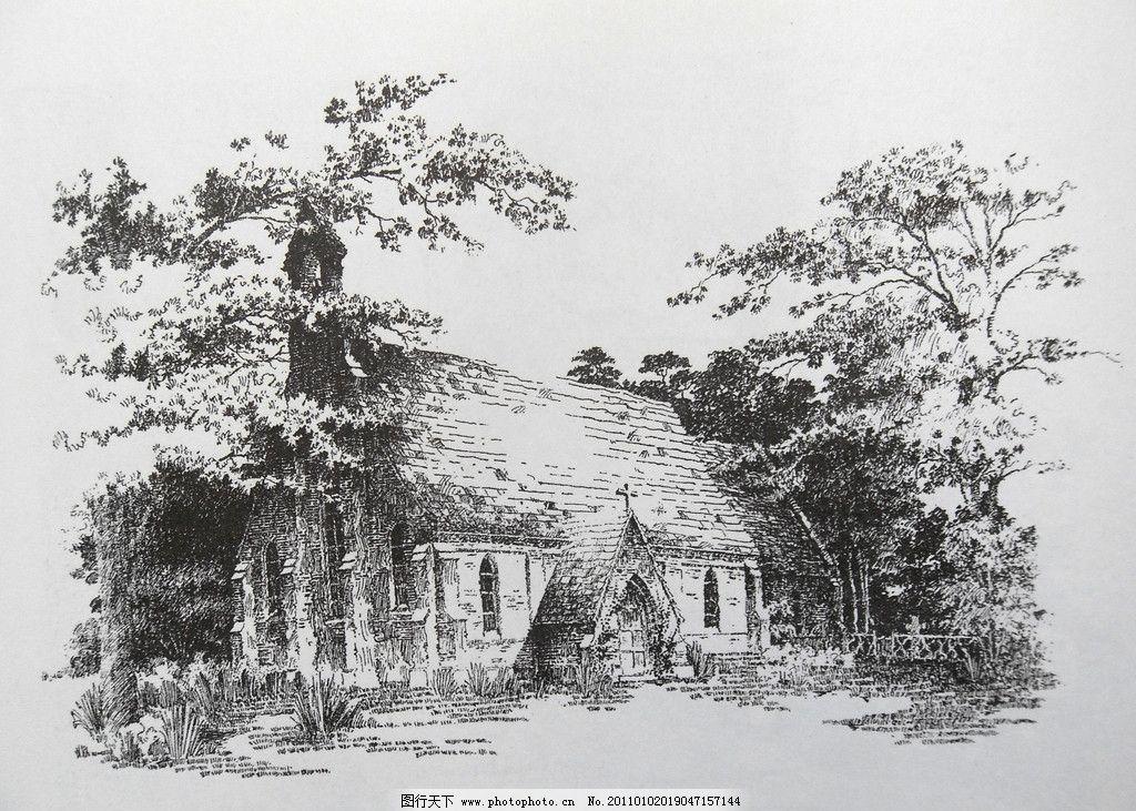 钢笔素描 线条 风景画 黑白画 线稿 线描 钢笔建筑 建筑 房子 树木