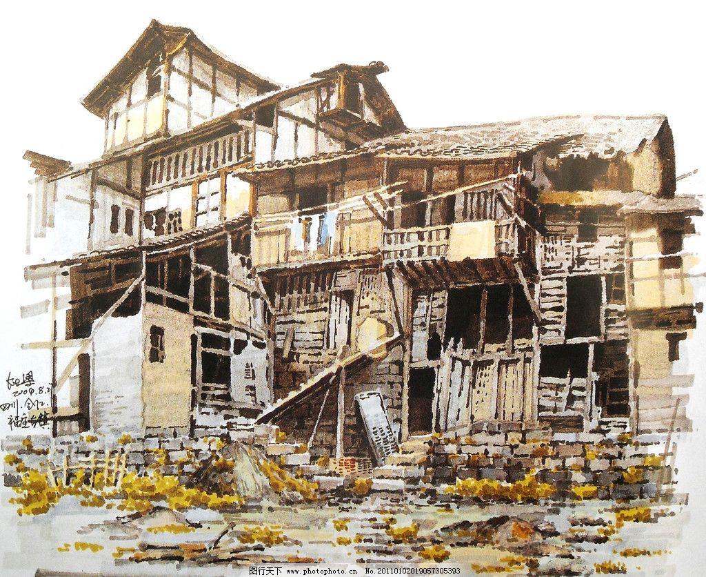 钢笔风景画 线条 风景画 手绘 建筑手绘 手绘风景 室外手绘 村子 民居