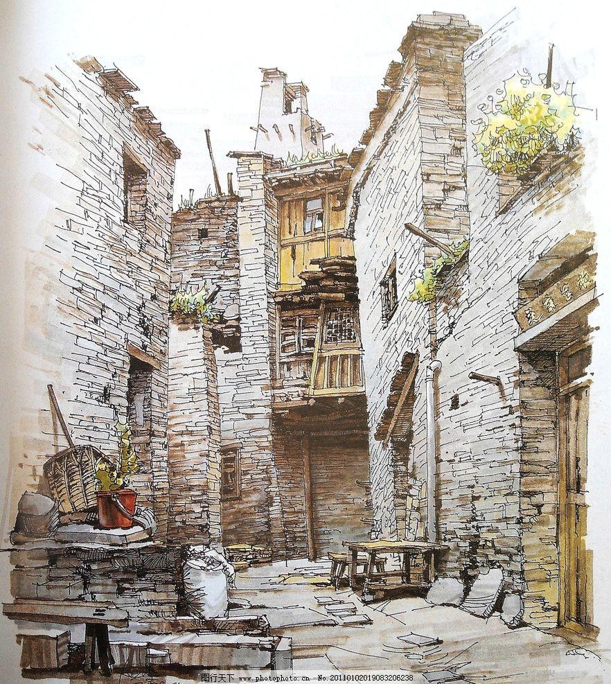 建筑手绘 手绘风景 室外手绘 村子 民居 古朴 建筑 民间古迹 老房子