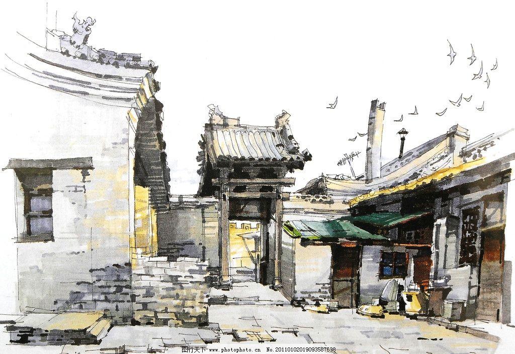 手绘风景 室外手绘 村子 民居 古朴 建筑 民间古迹 老房子 山西 平遥