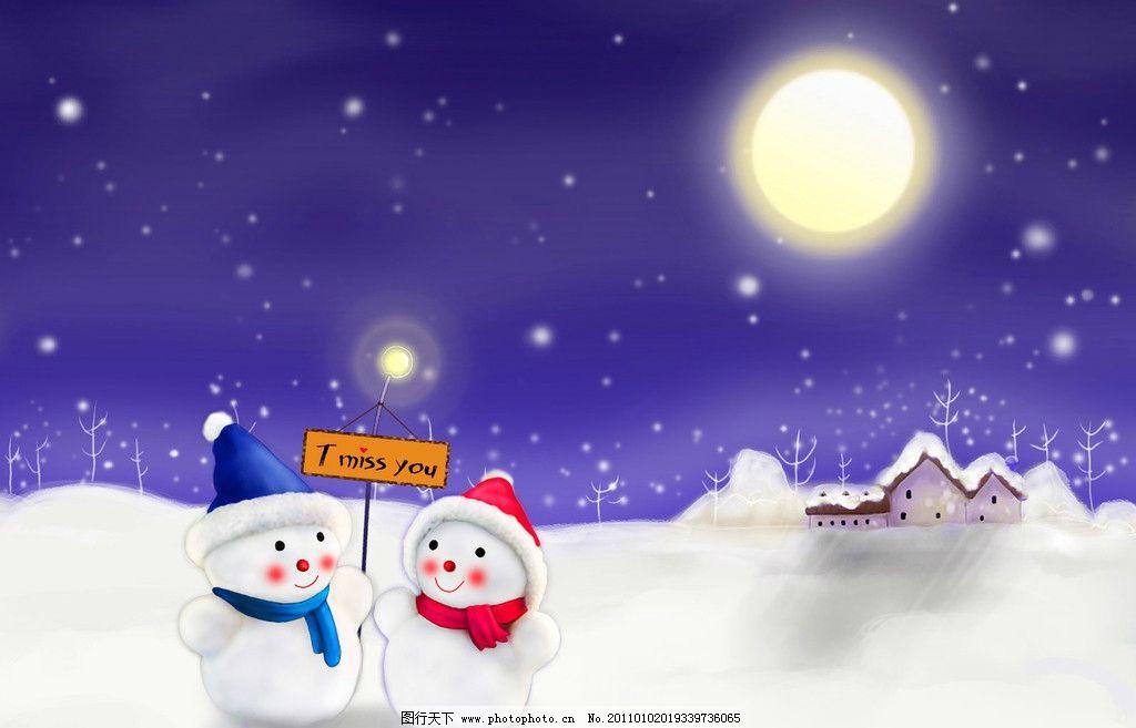 圣诞雪人 我想你 圣诞节 可爱 祝福 雪夜 大雪 节日庆祝
