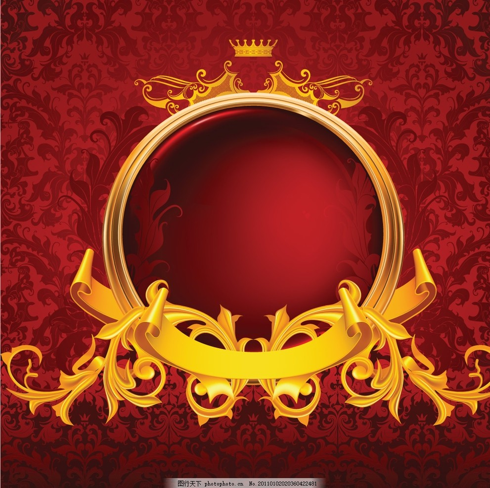 金色边框 金色花纹边框 华丽欧式花纹 金色 边框 花边 古典 皇冠 欧式