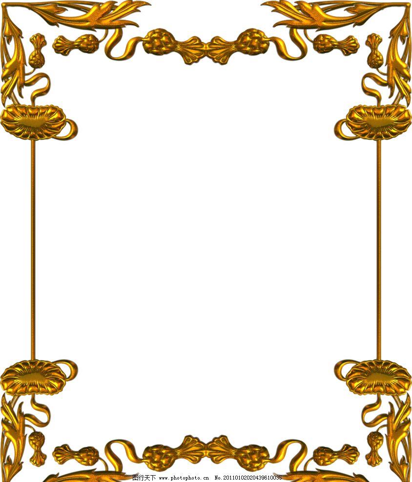欧式花纹 底纹边框 时尚花纹 花纹相框 边框相框 设计 118dpi png