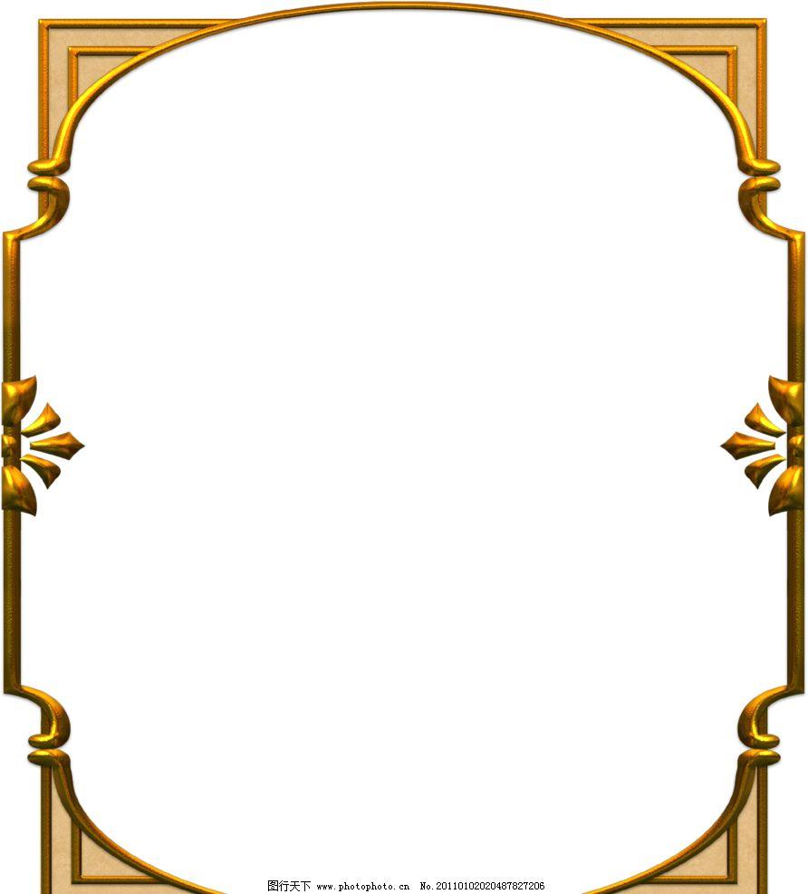 金色花纹边框图片
