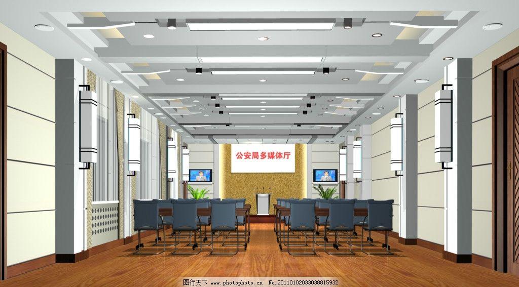 多媒体会议室 室内设计 会议室 小会议室 装饰设计 造型天花 柱垛 木
