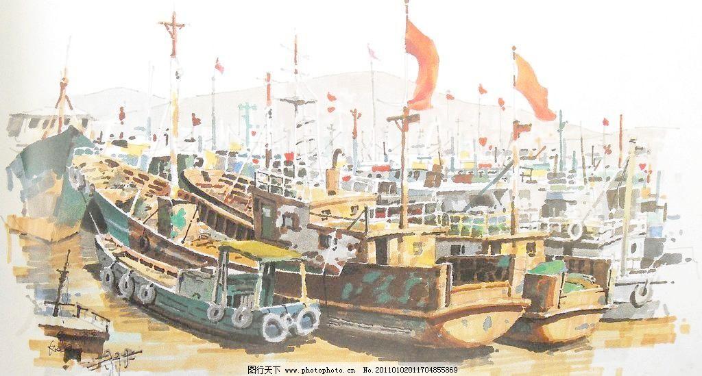 线条 风景画 手绘 手绘风景 室外手绘 港口 轮船 船 水面 倒影 旗子