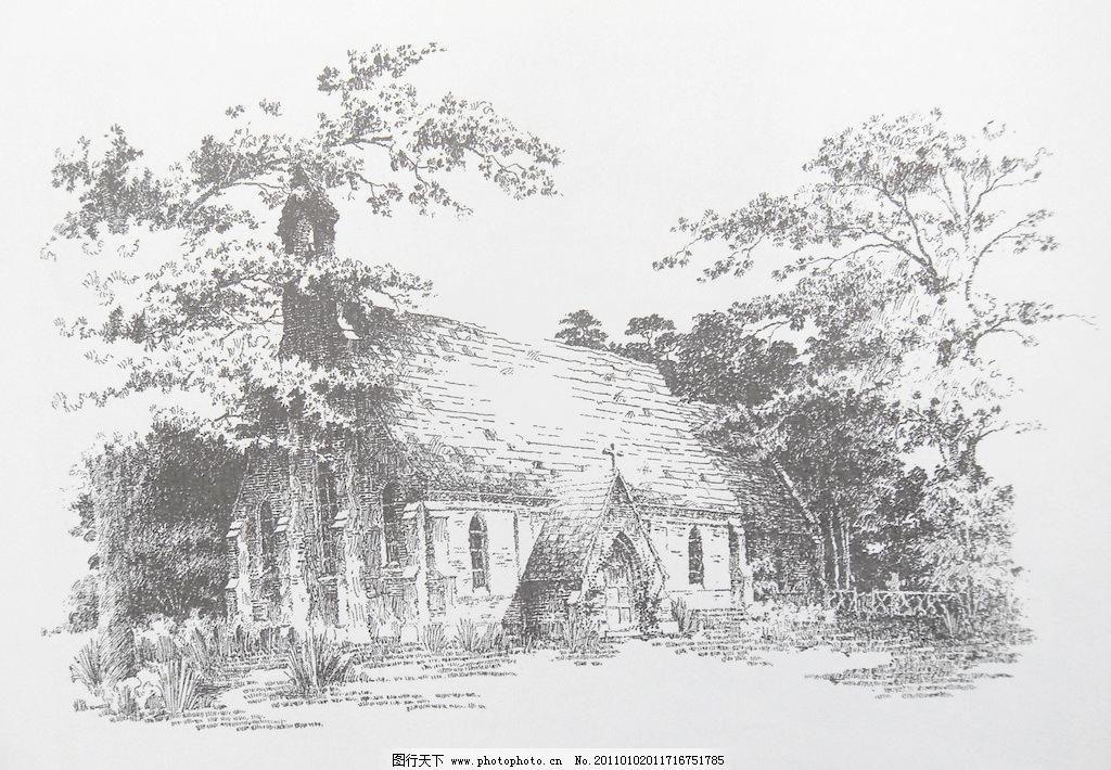房子 风景画 钢笔画 钢笔画图片 黑白画 绘画书法 建筑 老房子 钢笔画