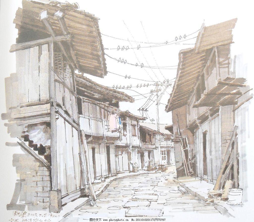 建筑 民间古迹 老房子 村寨 古镇 房子 木屋 街道 小街 老街 绘画书法