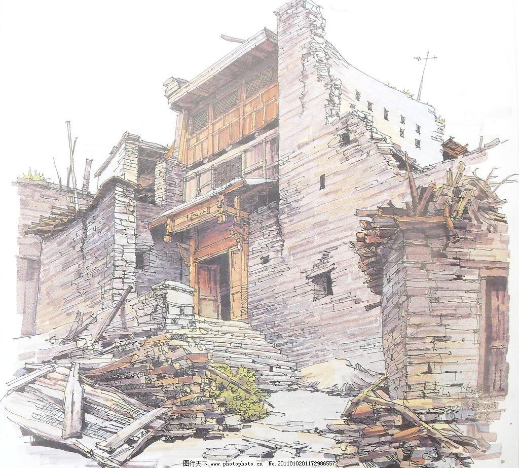 马克笔手绘房屋