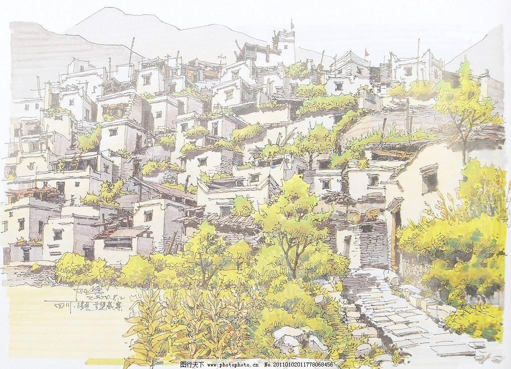绘画书法 建筑手绘 马克笔 设计 手绘 手绘风景 钢笔 马克笔 四川藏寨