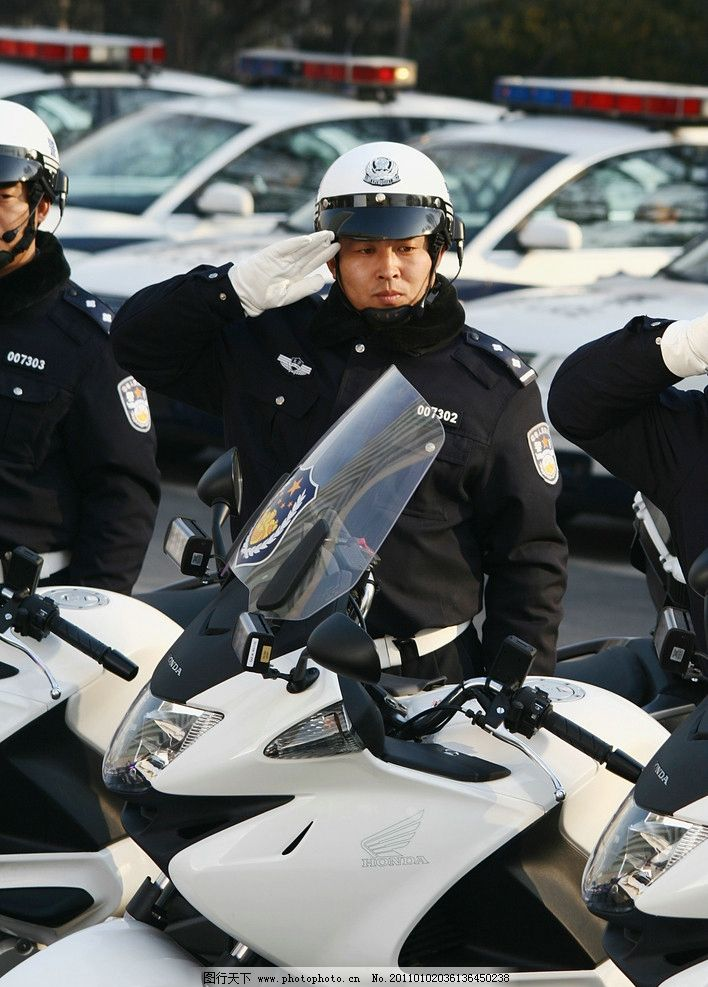 交警 列队 职业人物 人物图库 摄影 72dpi jpg
