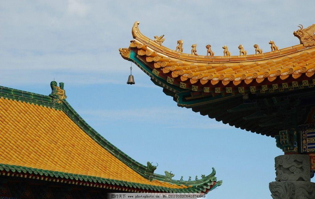 中式古典硫璃屋檐图片图片