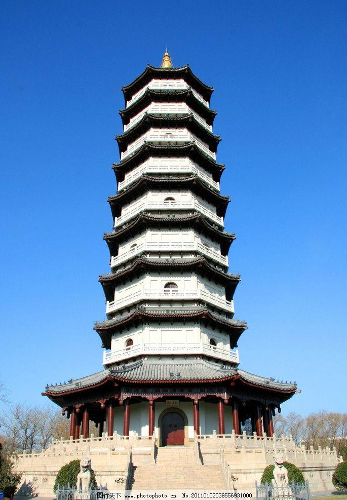 致远塔 建筑 中式建筑 塔 天津 北宁公园 旅游景点 园林建筑 建筑园林图片