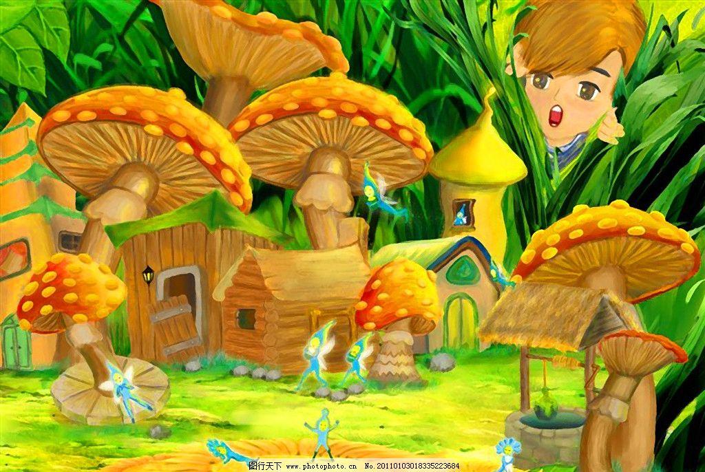 儿童画 草丛的秘密图片