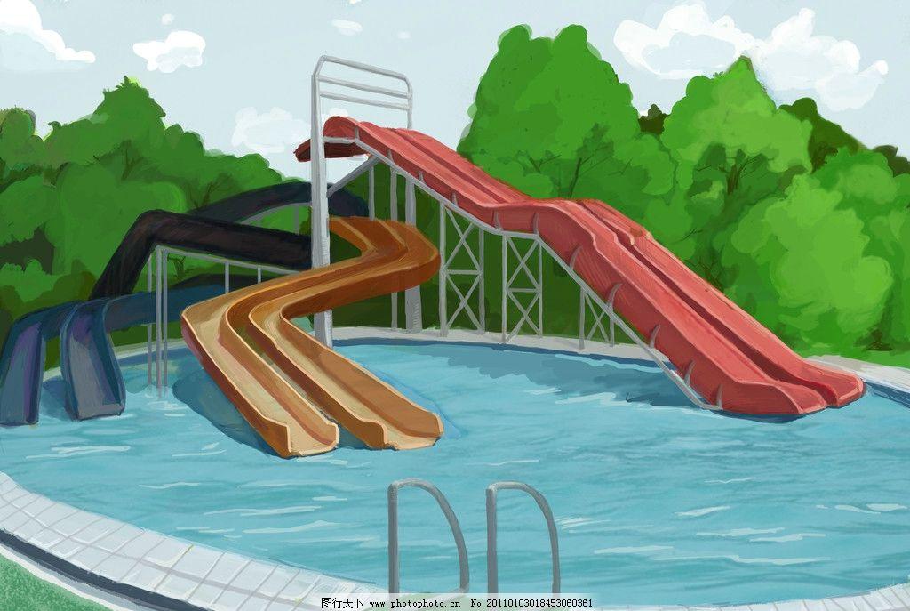 游乐场 滑梯 游泳池 手绘 场景 动漫动画