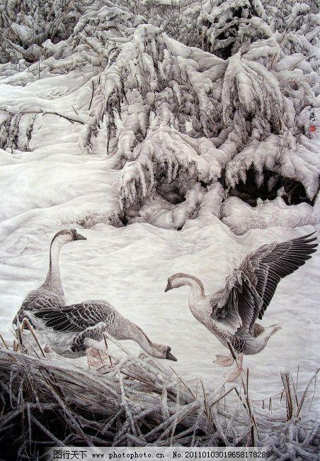 雪地鹅图免费下载 动物 鹅 国画 绘画 美术 雪 艺术 雪 鹅 动物 国画