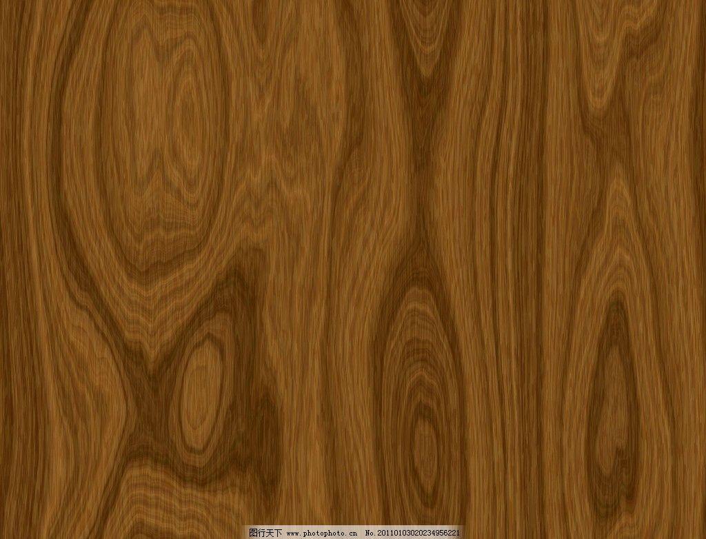 木头 木板 家具素材