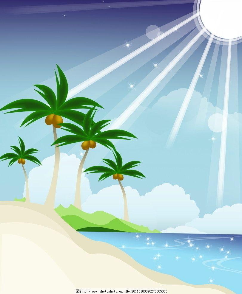 椰树风景 椰树 阳光 海滩 沙滩 椰子树 大海 蓝天 白云 蓝色背景 移门