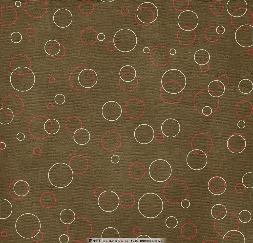 底纹背景 布料 时尚花纹 圆圈 针织背景