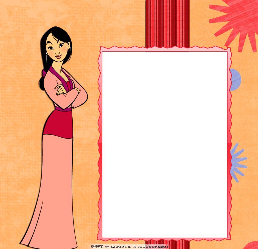 儿童展板 儿童 摄影 模板 展板 画板 美女 童话世界 边框相框 底纹