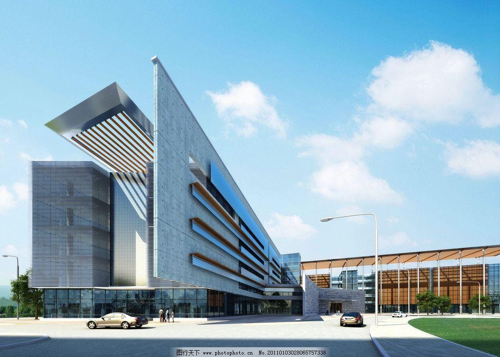 建筑 绿化 设计 艺术             外观效果图 环境 环境规划 建筑