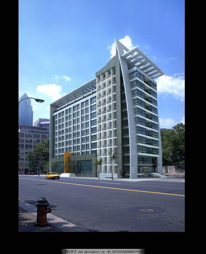 建筑效果图 建筑外观设计 小高层 商务大楼 办公楼 北京 外观效果图