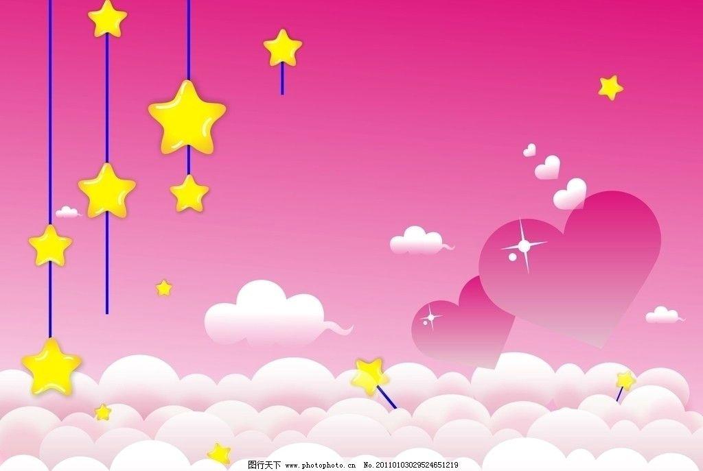 粉色卡通优雅背景图
