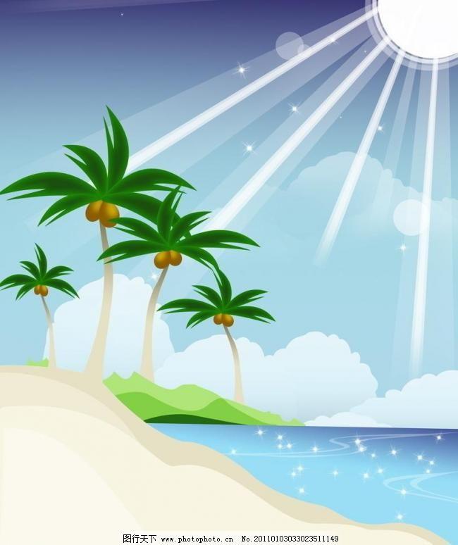 沙滩 椰子树
