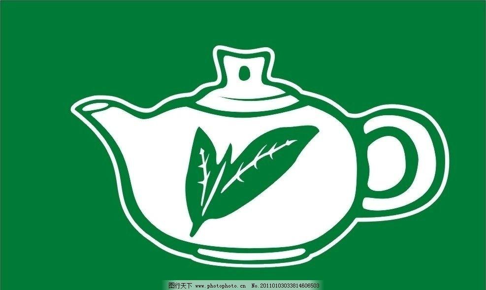 茶壶 茶 茶叶 矢量图 矢量素材 其他矢量 矢量 cdr图片