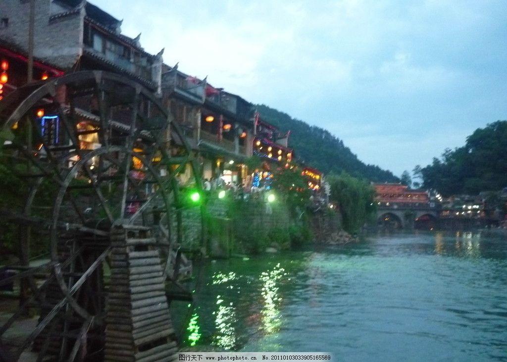 凤凰古城 凤凰 古城 小镇 最美 古镇 建筑 水车 国内旅游 旅游摄影