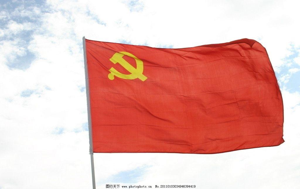 学生讲述五星红旗的含义图片