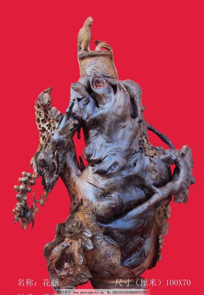 木头雕刻的花瓶鸟类 木雕