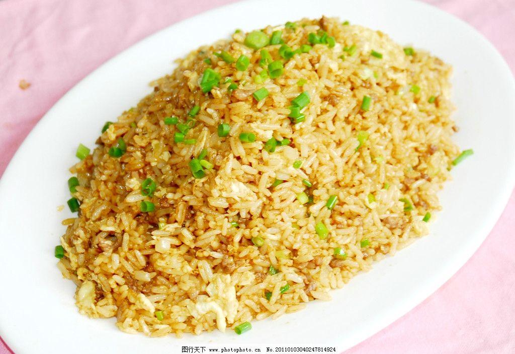 蛋炒饭 炒米饭 大米 鸡蛋 盘子 主食 小吃 扬州炒饭 葱 传统美食