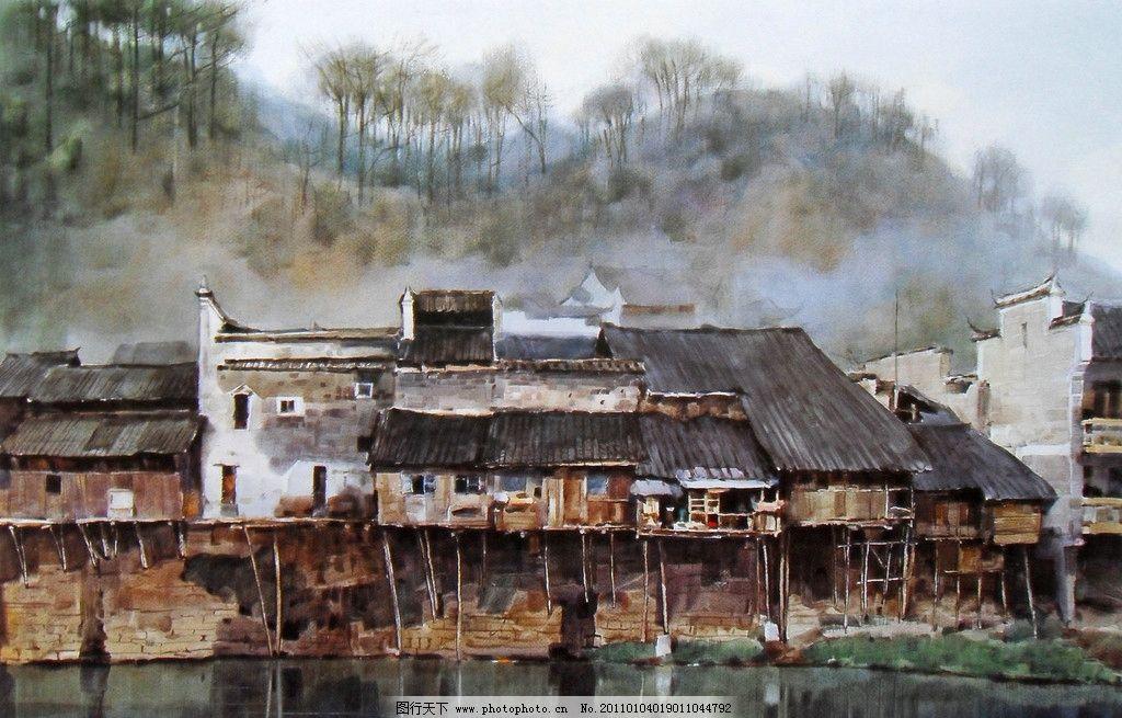 水面 黄铁山 民居 古朴 建筑 老房子 湖南 湘西 吊脚楼 黄铁山水彩画