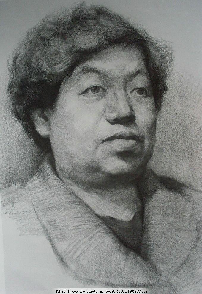 中国美术学院 教师作品 妇女 头像作品 人物 人像 人头像 高考素描