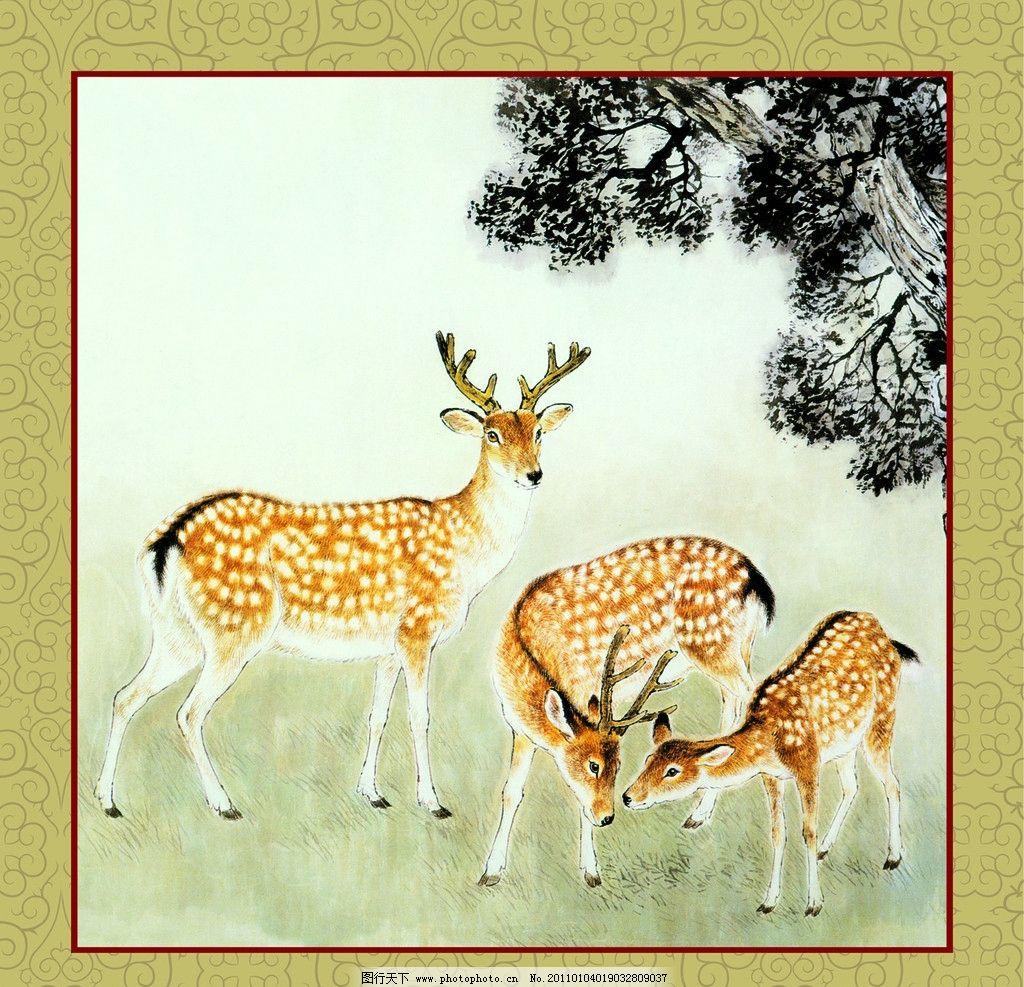 鹿之情 国画 名画 草地 梅花鹿 松树 现代国画 动物 绘画书法 文化