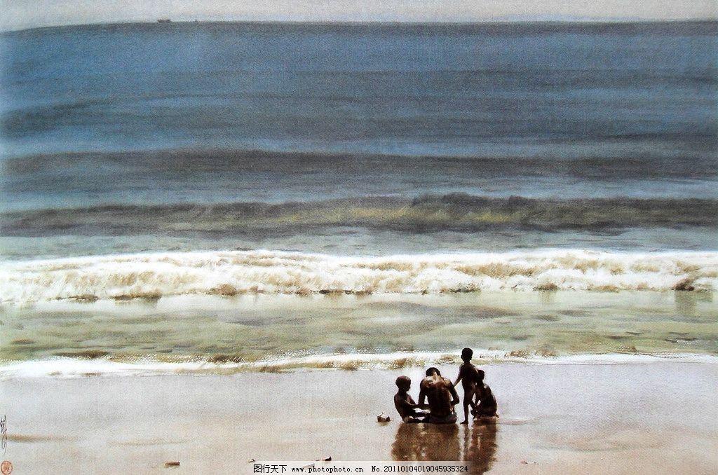 水彩画 西非海岸 水彩 风景 水彩风景画 海 海面 海岸 海浪 沙滩 小孩