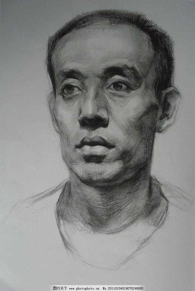 男青年 头像作品 人物 人像 人头像 高考素描 绘画书法 文化艺术 设计