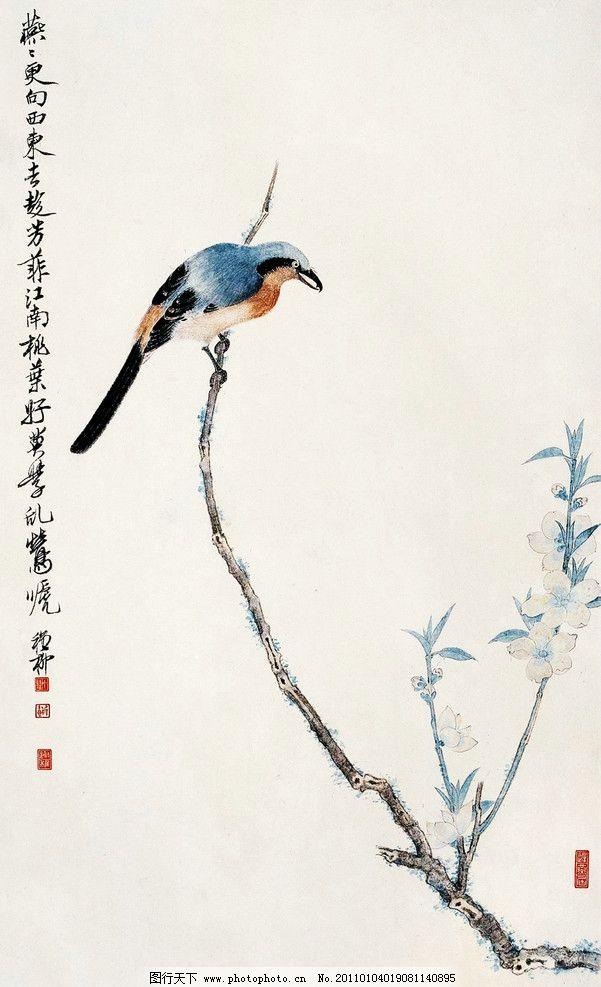 美术 绘画 中国画 彩墨画 工笔画 花鸟画 鸟 翠鸟 国画花朵 桃花 叶子