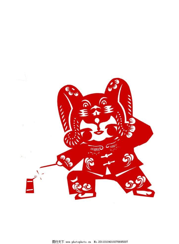 福娃放鞭炮 剪纸 福娃 娃娃 鞭炮 小孩儿放鞭炮 可爱 春节 节日素材