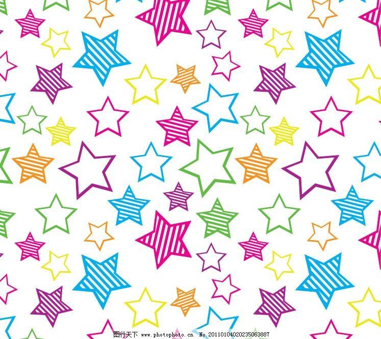 可爱矢量星星包装纸图片_背景底纹_底纹边框_图行天下