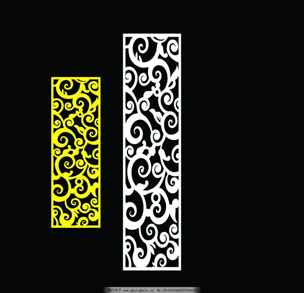 欧式雕花图片,条纹线条 底纹边框 矢量-图行天下图库